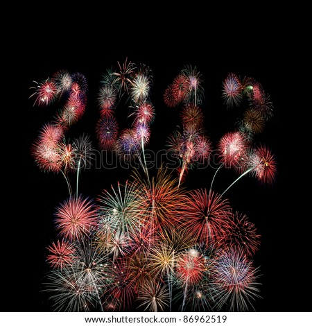 The year 2012 written in fireworks over a pyrotechnic display in a square frame