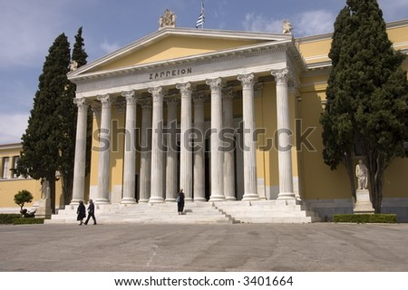 The Zappeion megaron Palace one of the most modern Congress and Exhibition Hall of Greece in Athens - stock photo