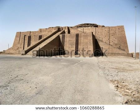The ziggurat in ur in Iraq