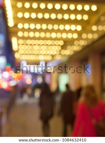 Theater Marquee Blurred #1084632410