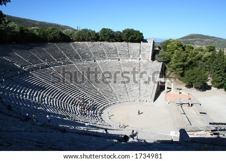 theatre of epidavros