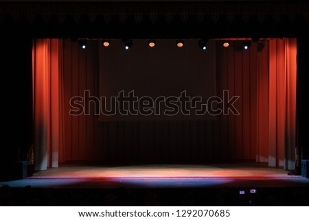 Theatrical scene without actors, scenic light and smoke #1292070685