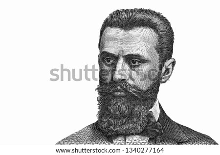 Theodor Herzl Portrait from Israeli 10 Shekel Banknotes. An Old paper banknote, vintage retro. Famous ancient Banknotes. Collection.