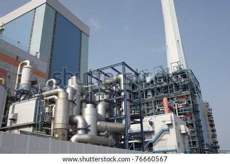 Thermal Power Plant of Latest