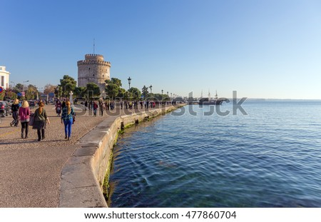 THESSALONIKI, GREECE - DECEMBER 29: View of the promenade and the White Tower on December 29, 2015 in Thessaloniki. Thessaloniki is the second largest city in Greece.