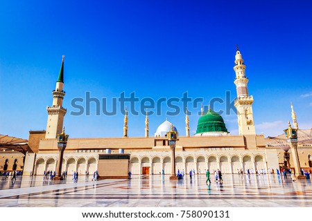 This Holy masjid located in the city of Madinah in Saudi Arabia. It is the one of the largest mosque in the world It is the second holiest site in Islam after Makkah.