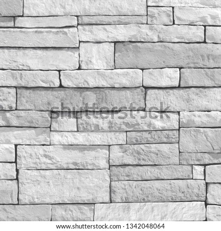 this image is silver and grey stone from natural elevation #1342048064