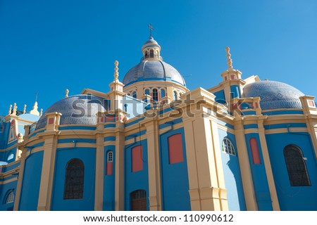 This image shows a colourful domes church in Salta, Argentina