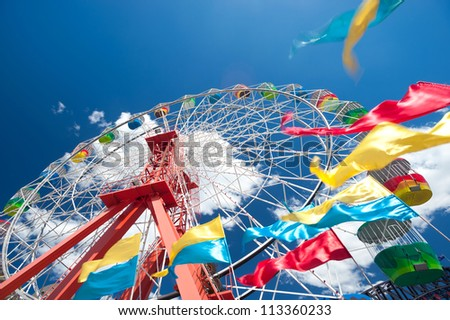 This image shows a Colourful Ferris Wheel