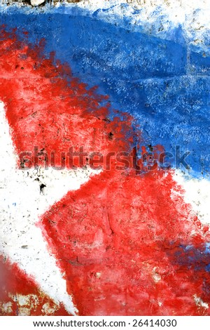 This image shows the abstract detail of a Cuban Flag