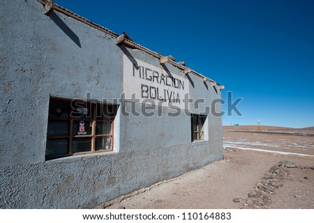 This image shows the Bolivian Immigration hut on the Bolivia/Chile border