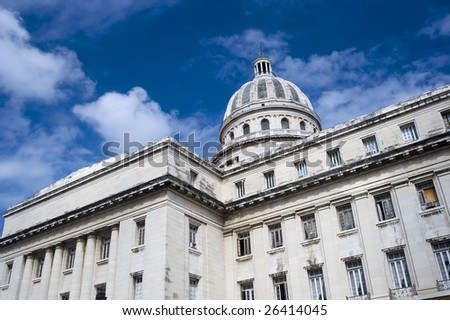 This image shows the Capitolio in Havana, Cuba