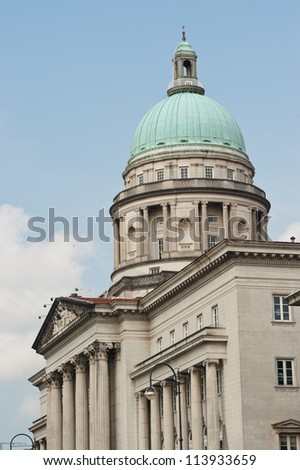 This image shows the old Supreme Court of Singapore.