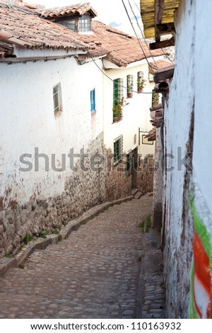 This image shows the streets/pathways of Cusco, Peru