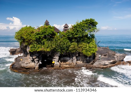 This image shows the Tanah Lot temple, in Bali island, indonesia