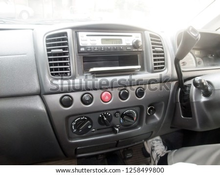 This is a car stereo.