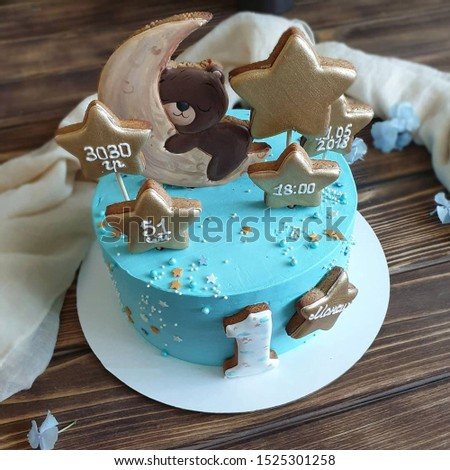 This is a delicious and beautiful cake.