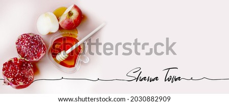 This is a design of symbols of a Jewish holiday called Rosh Hashanah with a text that wishes a happy new year Foto stock ©