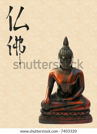 This is a hand-made Buddha souvenier statuette from Thailand.