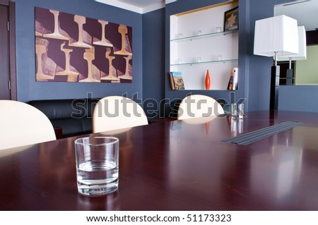 this is a photograph of a boardroom