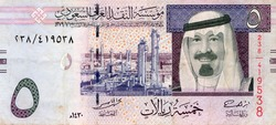 This is a Saudi Arabian currency worth 5 Riyals. There is also a picture of King Abdullah in the bank note.