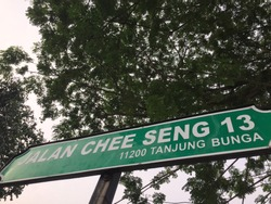 This is a signboard of Jalan Chee Seng 13 which is in Penang, Malaysia