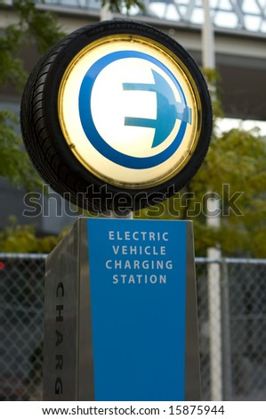 This is a street station for charging your electric vehicle from Portland Oregon.
