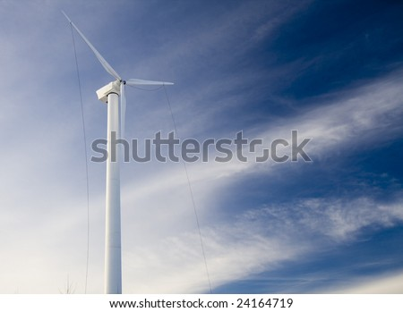 this is a Wind turbine under construction