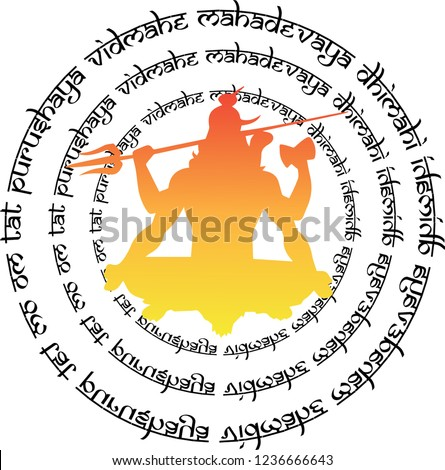 this is an illustration of Lord Shiva and the Shiva chanting mantra that is circular form written behind in circular form meaning To seek the peace of mind and appease Lord Shiva