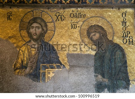 This is fragment of decoration in Hagia Sophia, Istanbul, Turkey. Jesus and John the Baptist (John the Baptist) are pictured on the mosaics.