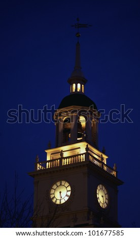 This is Independence Hall in Philadelphia, PA, which is symbolic of freedom. It is a reminder of the Spirit of 1776.