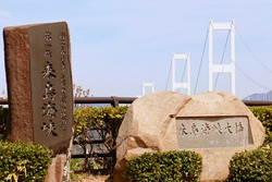 This is Kurushima Kaikyo Bridge in Imabari City.  Translation: Let's go. The 20 most impressive places in Ehime. No. 1. Kurushima Kaikyo. Kurushima Kaikyo Bridge. Written by