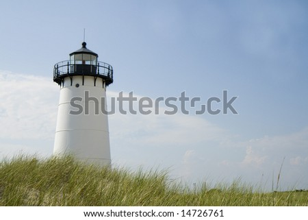 This is the Edgar Harbor Light House Martha's vineyard
