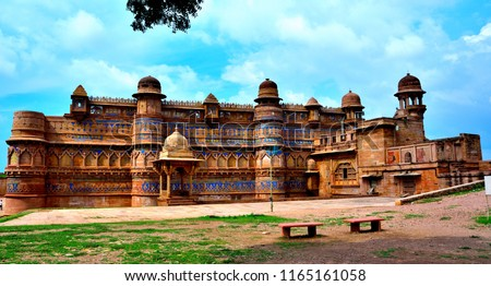 This is the Man Singh Palace in Gwalior fort under Archaeological Survey of India at Gwalior city Madhya Pradesh India
