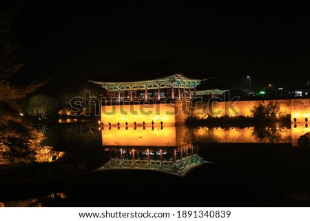 Photo of  This is the night view of Anapji in Gyeongju, Korea.