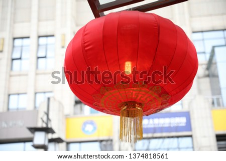 This is the traditional Chinese red lanterns.