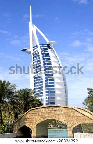 This is the view of Burj Dubai from Madinat Jumeirah over bridge.