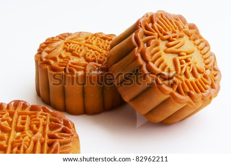 Three delicious moon cakes with white background