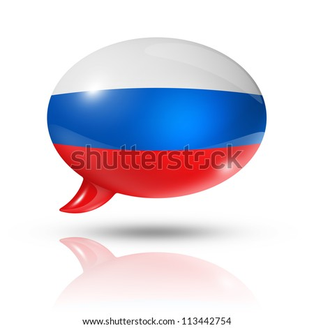 three dimensional Russia flag in a speech bubble isolated on white with clipping path