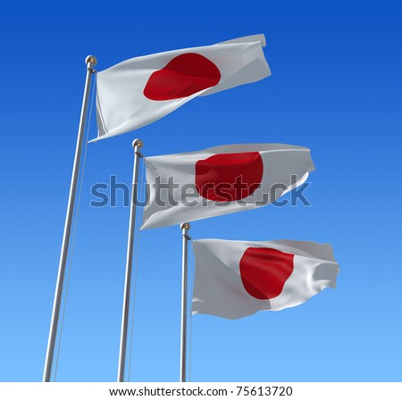 Three flags of Japan against blue sky.