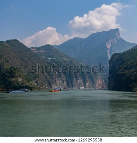 Three Gorges - Qutang Gorge on the Yangtze river #1269295558
