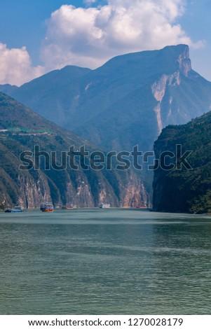 Three gorges - Qutang Gorge, Yangtze river #1270028179