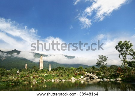 Three Pagodas Temple. A buddhist temple in Dali, south west China