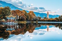 Three Towers Reflection Park, Chongsheng Temple, Dali, Yunnan, China