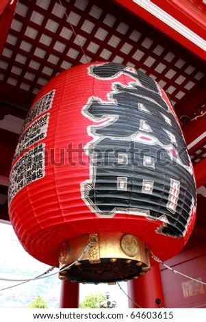 Thunder gate at Asakusa temple
