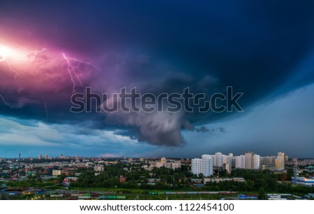 Thunderstorm in Yekaterinburg city downtown at summer evening
