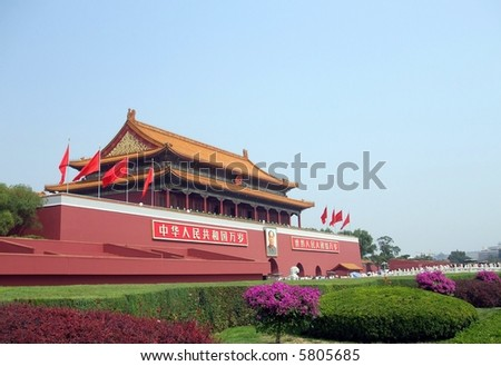 Tian An Men or  Heaven Gate  --- one of the most popular/hot and excellent tourist spots  in Beijing China