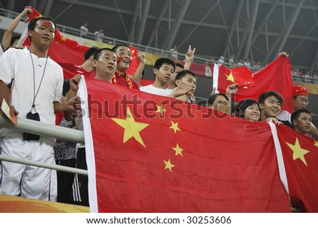 TIANJIN, CHINA - AUGUST 6:  Chinese fans cheer their women's soccer team during a match against Sweden at the Beijing Olympic Games August 6, 2008 in Tianjin, China.