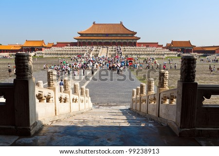 TIANJIN, CHINA: Tourist fill the vast grounds of the Taihedian Square inside the Forbidden City. Beijing, China.
