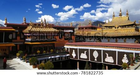 Tibet Jokhang Temple architecture landscape